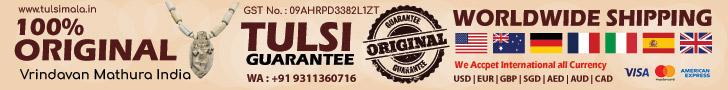 iskcon Tulsi Mala Online